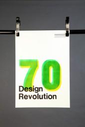 1970-1000x1500